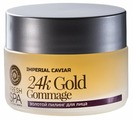 Natura Siberica пилинг для лица Fresh Spa Imperial Caviar 24k Gold Gommage