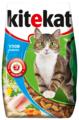 Корм для кошек Kitekat Улов Рыбака