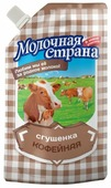 Сгущенка Молочная страна кофейная 9%, 270 г