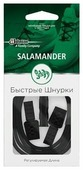 Шнурки для обуви Salamander Быстрые шнурки