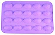 Форма для шоколада Fissman Перепелиные яйца, 20 ячеек