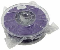 ABS пруток Cactus 1.75 мм фиолетовый