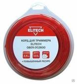ELITECH 0809.002600 2.4 мм