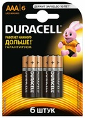 Батарея Duracell Basic CN LR03-2BL AAA (2шт)