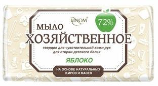 Хозяйственное мыло Linom яблоко 72%