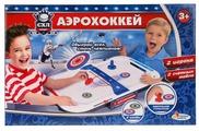 Играем вместе Аэрохоккей (B574438-R1)