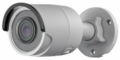 Сетевая камера Hikvision DS-2CD2043G0-I (4 мм)