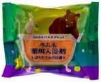 Charley Sommelier Соль-таблетка для ванн с ароматом юдзу 40 г