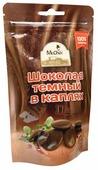 Шоколад Mr. Cho темный в каплях