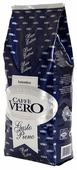 Кофе в зернах Vero Bar Extra