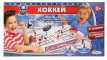 Играем вместе Хоккей (A553-H30006-R1)
