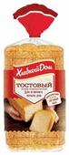 Хлебный Дом Хлеб Тостовый пшеничный в нарезке 500 г