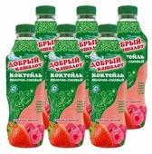 Сокосодержащий напиток Добрый кашалот клубника-малина 0.05%, 930 г