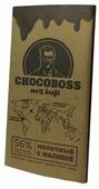 Шоколад Chocoboss молочный с малиной