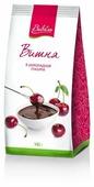 Вишня Виваль в шоколадной глазури