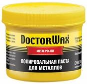 Doctor Wax полировальная паста для металлов и хрома DW8319, 0.14 кг