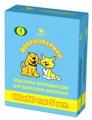 Пеленки для собак впитывающие Доброзверики Super 60х60 см