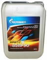 Трансмиссионное масло Газпромнефть SUPER T-3 85W-90