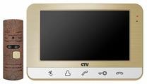 Комплектная дверная станция (домофон) CTV CTV-DP701 коричневый (дверная станция) коричневый (домофон)