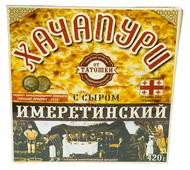 От Татошки Хачапури с сыром Имеретинский