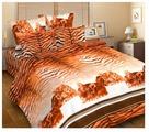 Постельное белье 2-спальное Диана-Текс Тигры, микрофибра