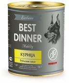 Корм для собак Best Dinner Exclusive Mobility Курица