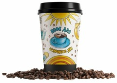 Кофе молотый в стакане Всякие штуки Для отличного дня
