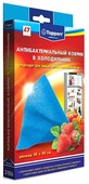 Антибактериальный коврик Topperr 3106