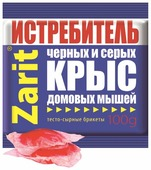 Средство Zarit Истребитель брикеты тесто-сырные 100 г