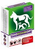 Добавка в корм Zooкомфорт Контроль неприятных запахов