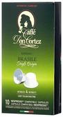 Кофе в капсулах Carraro Don Cortez Brasile (10 капс.)