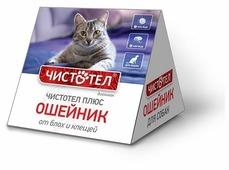 ЧИСТОТЕЛ ошейник от блох и клещей Плюс Домик для кошек