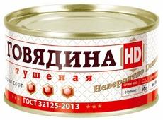 HD Говядина тушеная ГОСТ, высший сорт 325 г