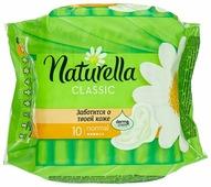 Прокладки гигиенические NATURELLA Classic Normal 10 штук (4015400317876)
