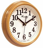 Часы настенные кварцевые Алмаз A99