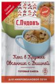 С.Пудовъ Готовая смесь Кекс в кружке Овсянник с вишней, 0.07 кг