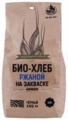 Чёрный хлеб Смесь для выпечки Био-хлеб ржаной формовой на закваске, 0.525 кг
