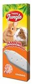 Лакомство для кроликов, грызунов Happy Jungle соляной