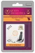 Queen Aromatica Ароматизатор для автомобиля Sexy Naiad с нотками Nina