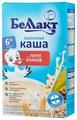 Каша Беллакт молочная 5 злаков (с 6 месяцев) 250 г