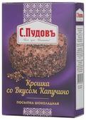 С.Пудовъ посыпка шоколадная Крошка со вкусом капучино 90 г