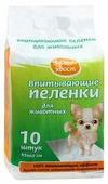 Пеленки для собак впитывающие Чистый хвост 56485/CT604510 45х60 см