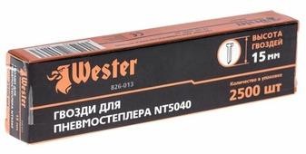 Гвозди Wester 826-013 для пистолета, 15 мм