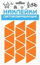 Светоотражатель COVA Треугольник