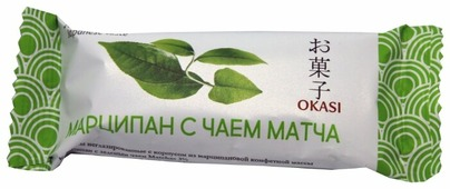 Ореховый батончик Okasi марципановый с чаем матча, 50 г