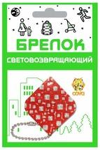 Светоотражатель COVA Кубики