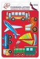 Трафарет Луч Виды транспорта (10С 528-08)