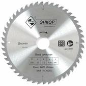 Пильный диск Энкор 48551 200х32 мм