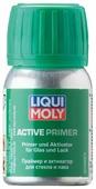 Праймер-активатор для вклейки стекол LIQUI MOLY 7549, 30 мл