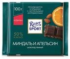"Шоколад Ritter Sport ""Миндаль и апельсин"" темный"